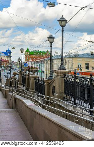 Tomsk, Stairs On Lenin Avenue Near The Post Office Building