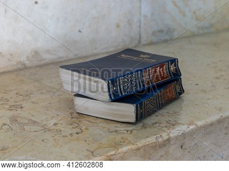 Jerusalem, Israel, February 27, 2021 : Evening View Of The Religious Jewish Book Entitled The Comple
