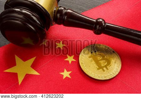 Cryptocurrency Law Regulation In China. Coin And Gavel.