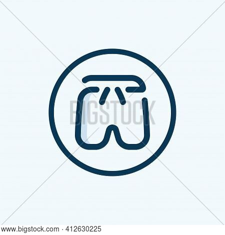 Shorts Icon Isolated On White Background From Sewing Collection. Shorts Icon Thin Line Outline Linea