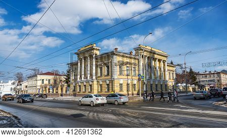 Tomsk, Russia - March 12, 2021. Tomsk Regional Museum Of Local Lore. M.b. Shatilova