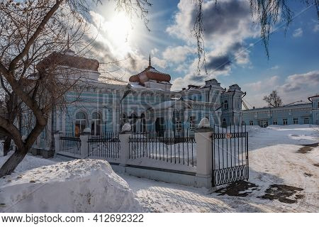 Tomsk, Russia - March 12, 2021. Center Of Tatar Culture In The Old Mansion Of The Merchant Khamitov