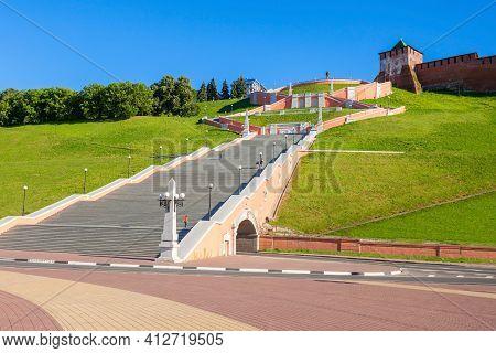 Chkalov Ladder Or Volzhskaya Staircase Is A Staircase In Nizhny Novgorod, Which Connects The Upper V