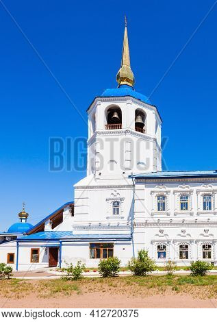 Odigitrievsky Cathedral Or Cathedral Of Our Lady Of Smolensk Is A Russian Orthodox Cathedral In The
