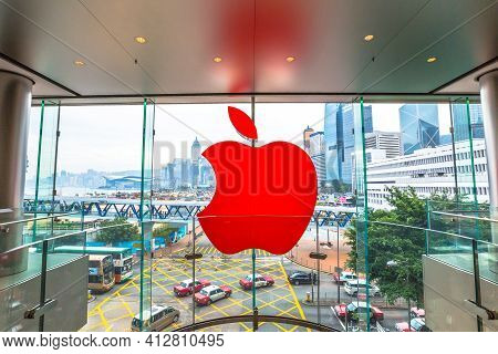 Hong Kong, China - December 4, 2016: Close Up Of Red Apple Signboard In Apple Store Of Ifc Mall, Cen
