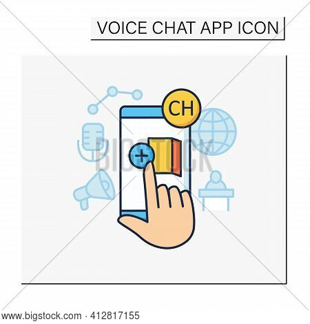 Room Creating Color Icon. Creating Own Room In App. Inviting Friends. Communication Room , Recording