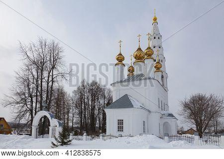 Golden-domed Church Of Michael The Archangel In The Village Of Mikhailovskoye, Ivanovo Region