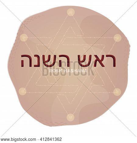 Isolated Rosh Hashana Letter Judaism Festive Icon- Vector
