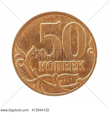 50 Ruble Cents Coin, Russia