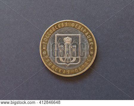 Ruble Coin, Russia
