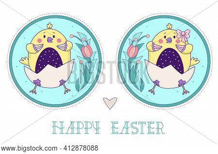 A Pair Of Cute Yellow Birds. Easter Chicks Girl And Boy In An Egg With A Bouquet Of Flowers In A Rou