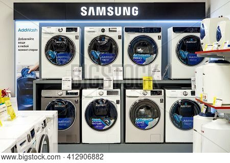 Samsung Washing Machines Displayed In The Showroom Of A Commercial Store. Minsk, Belarus - March 202