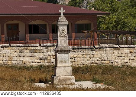 Nisovo, Bulgaria - June 06, 2009: Monument With A List Of Victims Of The Balkan, Inter-allied And Th