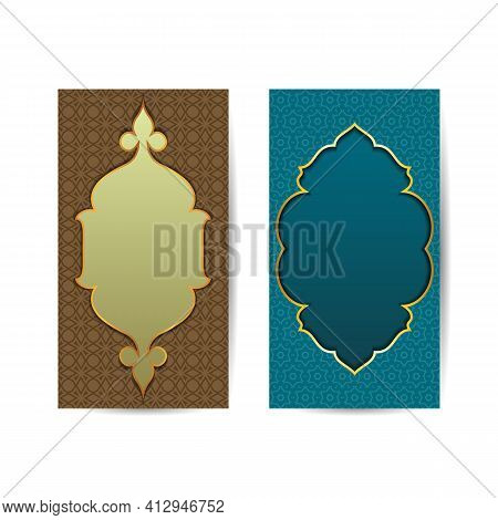 Ethnic Vertical Ornament. Vintage Decorative Element. Motifs Of Oriental, Islamic, Arabic. Islamic B