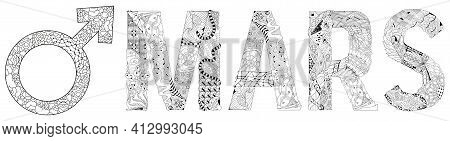 Mars Sign With Word Mars, Astrology Concept Art For Coloring. Tattoo Design. Astrology Concept For O