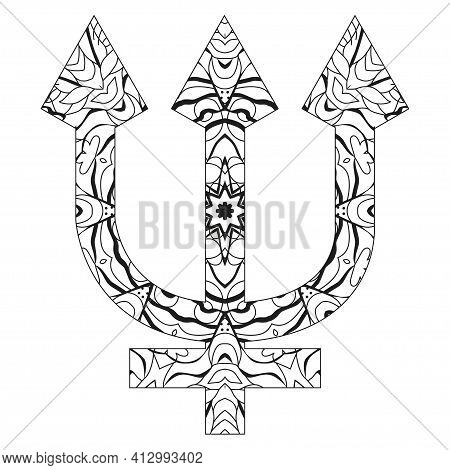 Neptune Sign, Astrology Concept Art For Coloring. Tattoo Design. Horoscope Signs, Magic Symbols, Ico