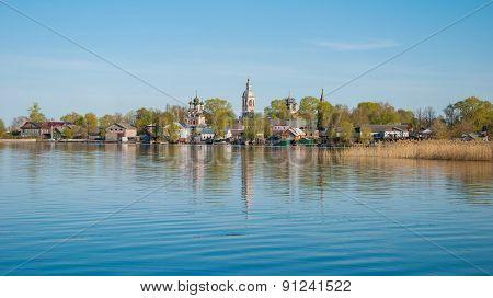 Russian Town Landscape