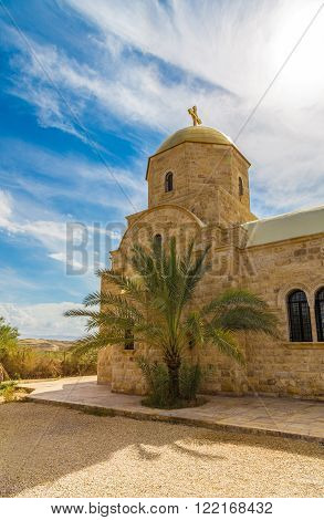 Church of St. John the Baptist, Baptised Site of Jesus Christ, Jordan. Photographed close-up on a bright sunny day.
