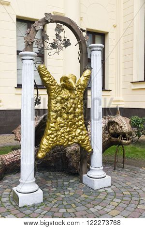 SOCHI RUSSIA - November 05 2015: The sculpture the watchman Drakon protects the Golden Fleece is established about the hodozhestvenny museum of the city of Sochi Russia