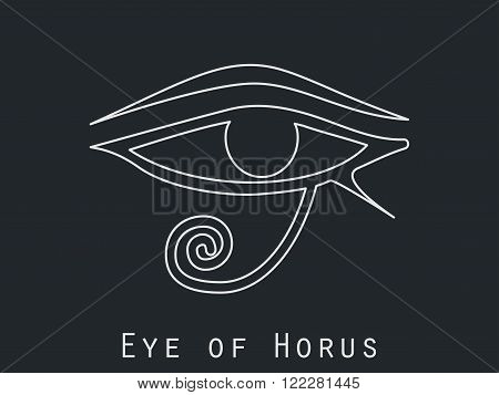 Eye Of Horus. Eye of Ra. Vector icon
