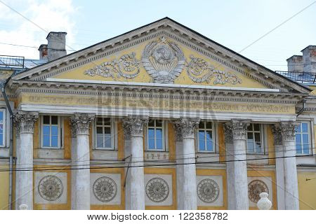 Demidov city estate, Gorokhovsky lane, now the Institute of Geodesy and Cartography Engineers in Moscow, Russia poster