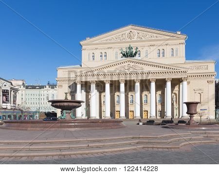 Moscow - March 13 2016: Great Russian State Academic Bolshoi Theatre - the Opera and Ballet Theatre and the sky is blue March 13 2016 Moscow Russia