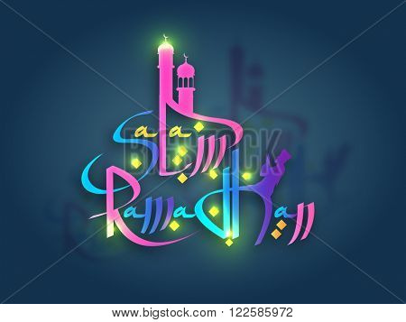 Stylish glossy text Salam Ramadhan with Mosque and Praying Man for Islamic Holy Month of Prayers celebration.