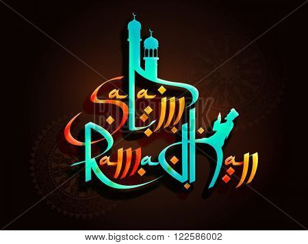 Stylish glossy text Salam Ramadhan with Mosque and Praying Man on floral design decorated background for Islamic Holy Month of Prayers celebration.