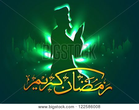 Creative glowing green illustration of a Religious Muslim Man reading Namaz (Islamic Prayer) with golden Arabic Calligraphy text Ramadan Kareem on Mosque silhouetted background.