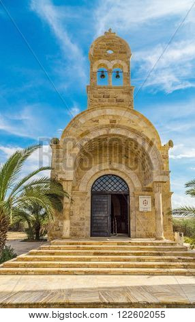 Jordan River, Jordan - October 27, 2015: Church of St. John the Baptist, Baptised Site of Jesus Christ, Jordan. Photographed close-up on a bright sunny day.