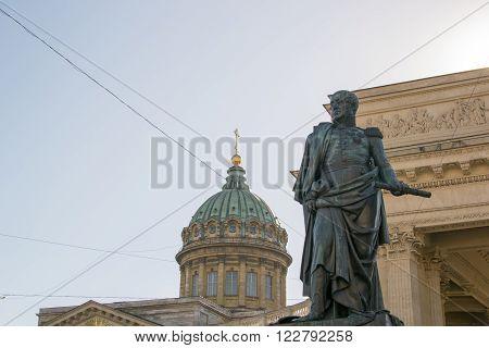 Kazan Cathedral  Centre
