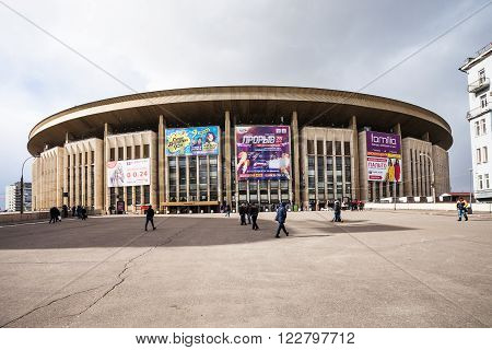 Building Of Stadium In Moscow, Russia