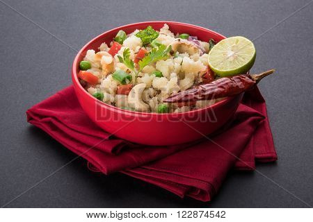 Rava Upma - Popular south Indian breakfast wiih semolina and vegetables