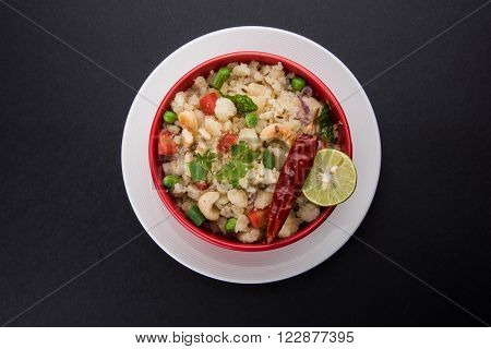 Rava Upma - Popular south Indian breakfast wiih semolina and vegetables