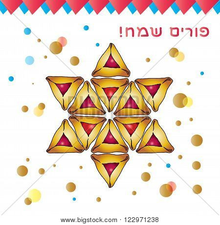 Purim Holiday background, greeting card. Purim Holiday background. Celebrate the Purim holiday by eating some delicious traditional cookies. These three cornered cookies filled with sweet jams. Abstract digital illustration. Vector file.