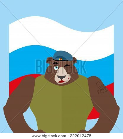 February 23. Bear Defender Russian Soldier. Defender of  Fatherland Day. Bear Defender Russian Soldier. National military holiday in Russia.