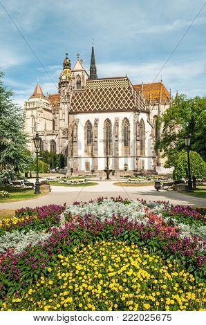 Cathedral of St. Elizabeth with garden, Kosice, Slovakia. Gothic cathedral in Kosice. It is Slovakia's biggest church, as well as one of the easternmost Gothic cathedrals in Europe.
