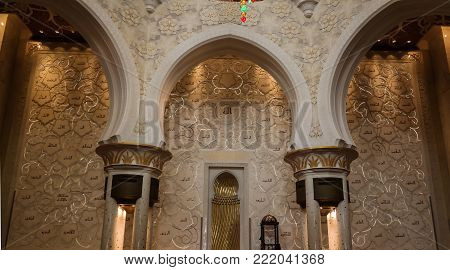 Details of Interior to Sheikh Zayed Mosque , wall 99 names of Allah 02 may 2015 Abu-Dhabi, UAE