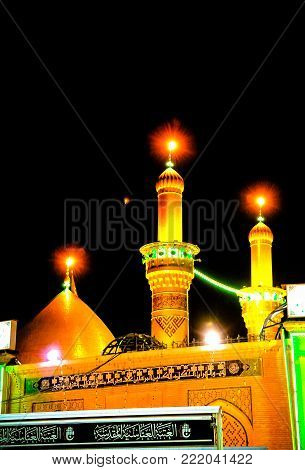 Shrine of Imam Hussain ibn Ali at night 01-11-2011 Karbala, Iraq