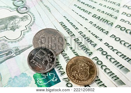 Russian rubles and notes in thousand rubles.