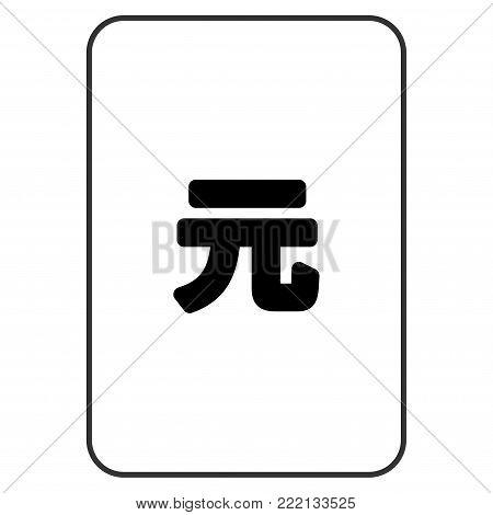Yuan Renminbi playing card icon. Vector style is a flat symbol of yuan renminbi on a gambling card.