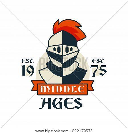 Middle ages logo, esc 1975, vintage badge or label, heraldry element vector Illustration on a white background