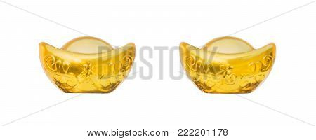 Beautiful golden Chinese wealth coins with words for lucky, wealthy, good fortune, and happiness on Chinese new year isolated on white background (Clipping paths included), asian money finance object concept
