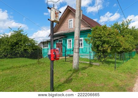Payphone in the village. Volgoverkhovie. Tver region. Russia
