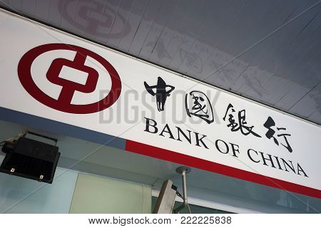 Bank Of China In Shanghai