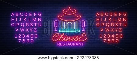 Chinese restaurant is a neon sign. Vector illustration on Chinese food, Asian cuisine, exotic food. Logo, emblem in neon style, luminous billboard, bright night advertising. Editing text neon sign.