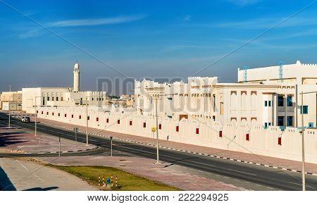 School in Umm Salal Muhammed, Qatar. Middle East