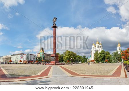 Kaliningrad, Russia - July 31, 2017: Victory Pobedy square and Triumphal column with Order of Victory.