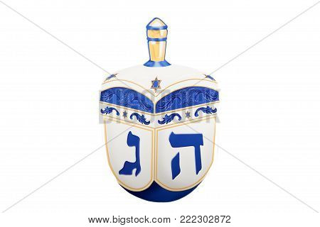 A Hanukkah dreidel with the symbols nun and hey against a white background