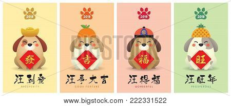 2018 year of the dog greeting card template design. Cute cartoon dogs with chinese couplet. (caption: wish you have a prosperity, good fortune, wonderful & prosperous new year) poster